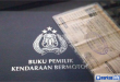 syarat bayar pajak motor