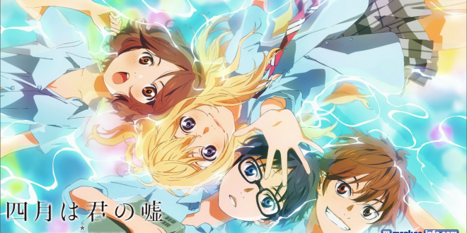 Anime Romance Terbaik